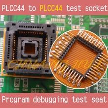 Без крышки PLCC44 для тестирования программы гнездо отладки сиденья