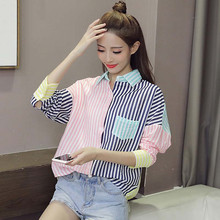 Fashion Women Blouses 2019 Spring New Loose Long Sleeve Striped Patchwork Tops S