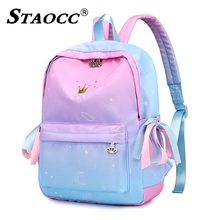 2019 Student Backpack School Bag for Teens Girls Ribbon Gradient Preppy Style Anti theft Women Travel Backpack Mochila Feminina preppy style hot movie designer bag harry potter backpack satchels cool printing nylon backpack casual school book bag for teens