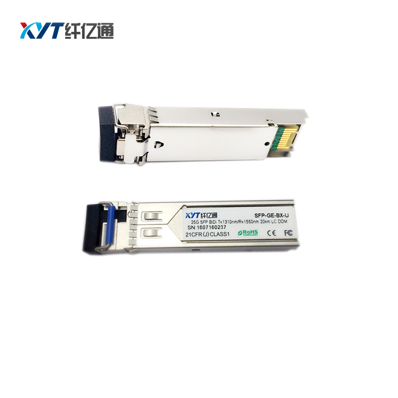 hp sfp module tx 1550