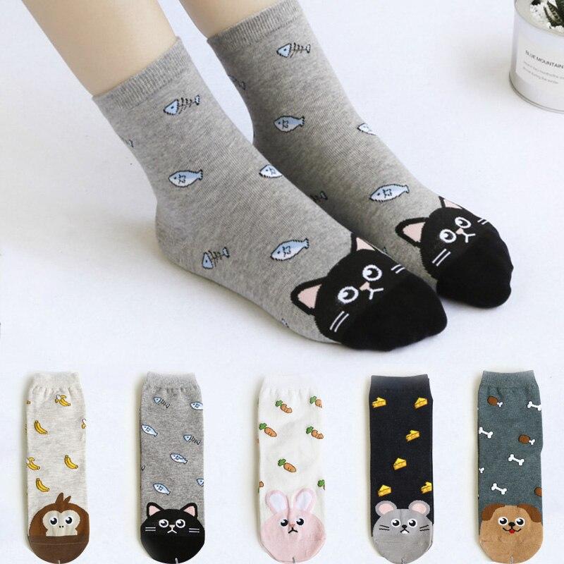 COCOTEKK Newly Design Cute Cotton Jacquard Fruit Socks Women Lovely Animal Cat Footprint Dog Sock Winter Female Crew Women Socks
