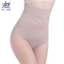 Seamless waist high abdomen underwear women postpartum beam hip thin body sculpting pants