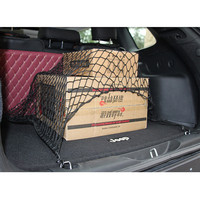 120x100cm Styling Boot String Bag Elastic Car SUV Rear Truck Cargo Net Storage Bag Luggage Organizer