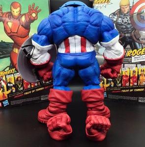 "Image 2 - Ms Select Dst Juggernaut Captain Amerikaanse Custom 9 ""Loose Action Figure"