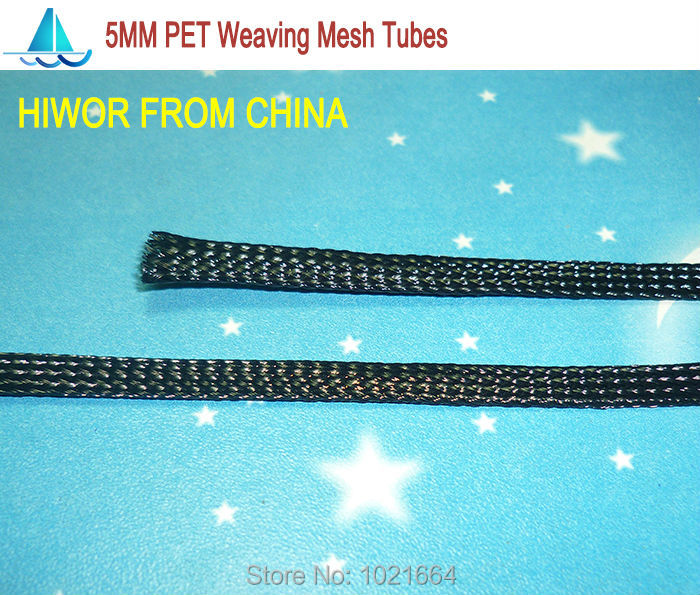 20meters/lot 5MM PET Weaving Mesh Tubes Network Tube Insulation Sleeving