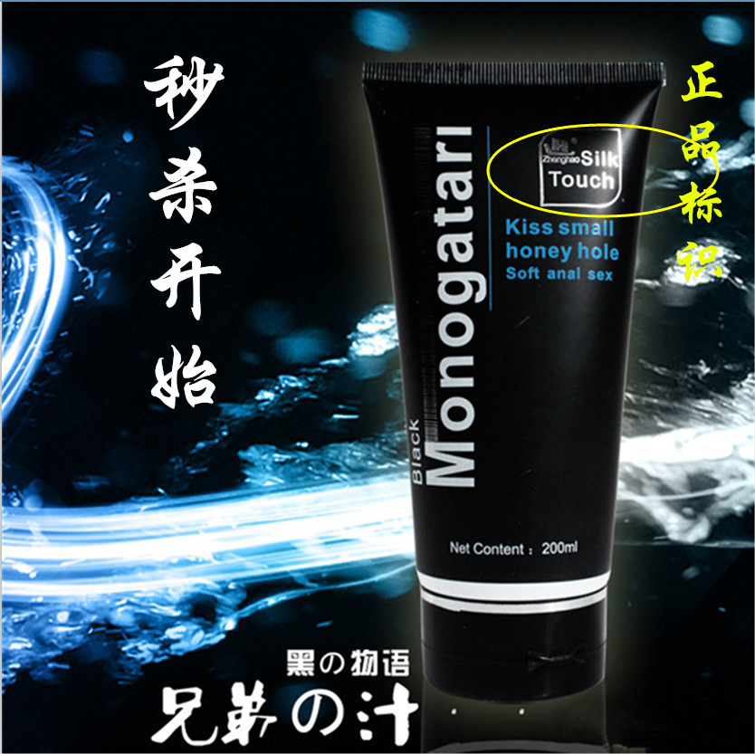 100%Genuine Powerful Hot Sale Sex Products Vagina Lubricating Monogatari Silk Touch Anal Lubricant Water-based Sex Oil Anal Gel