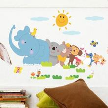 DIY Elephant Monkey Animal ZOO For Kids Baby Room Wall Sticker Paper Decor Decal