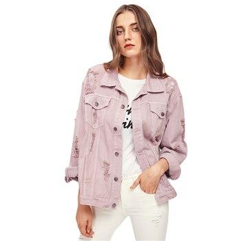 SHEIN Rips Detail Boyfriend Denim Jacket – Pink, XL