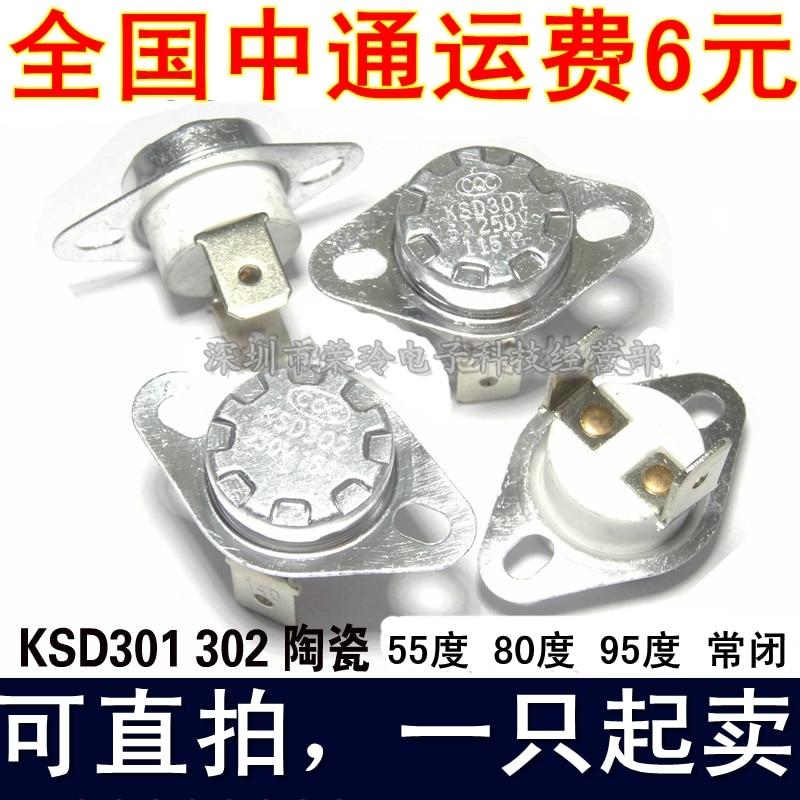 KSD302 5°C NC 10pcs Temperature Switch Thermostat KSD301