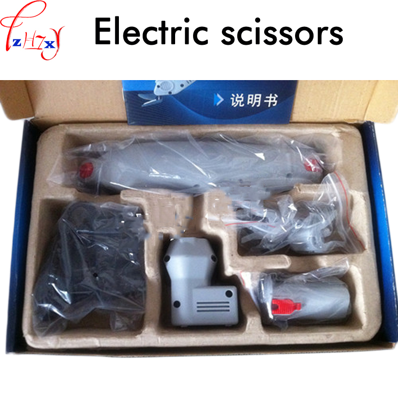 110/220V Portable electric scissors suitable for garment cutting production lineelectric scissors110/220V Portable electric scissors suitable for garment cutting production lineelectric scissors