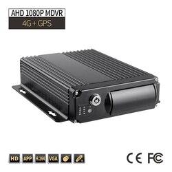 4G + GPS 4CH ciężarówka DVR bezpieczeństwo 1080P SD MDVR GPS Track PC/telefon Monitor zdalny opóźnione wyłączanie 256G HD nagrywanie cyklu dla autobusu