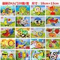 10 pçs/lote DIY Crianças Animal Dos Desenhos Animados 3D Etiqueta Da Espuma de EVA Puzzle Série Cedo Aprendendo Brinquedos Educativos