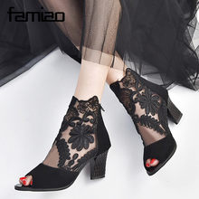 fd11cde08662 FAMIAO-summer-peep-toe-sandals-lace-female-boots-high -heel-sexy-sandalias-mujer-embroider-gladiator-sandals.jpg_220x220q90.jpg