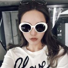 JAXIN Fashion small oval sunglasses women retro gorgeous men brand design personality glasses UV400lunette de soleil