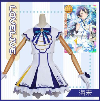 Anime Cosplay Costume Aqours Love Live Arcade IV Sonoda Umi Dress +Coat Full Sets Full Shipping B