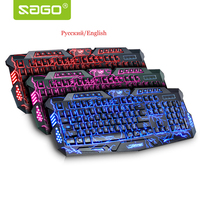 Sago Russian Version Backlight LED Pro Gaming Keyboard M200 USB Wired Powered keyboard Full N Key for LOL Computer Peripherals