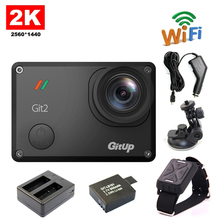 Free shipping!! GitUp Git2 WiFi 2K Sports Action Camera+Remote Control+Extra 1pcs Battery+Battery Charger+Car Charger+Car Holder