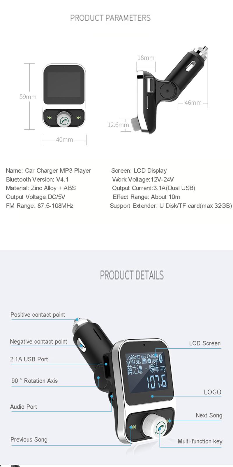 E1354 Bluetooth Car MP3 Player-12