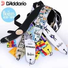 D'addario Daddario Vinyl 2.5″ Beatles Guitar Straps