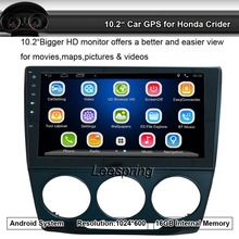 Android Quad Core 10.2″ Car Stereo Video Player 1024×600 GPS Nav Sat for Honda Crider with Wifi Bluetooth Radio Am/Fm