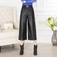 2016 Casual Women Leather Pants High Waist Wide Leg Pants Women's Clothing Straight Pants&Capris  feminina pantalones mujer