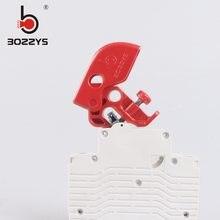 調整可能な中小回路ブレーカロック電気スイッチハンドルロックシャットダウンメンテナンスロト安全ロック BD-D200