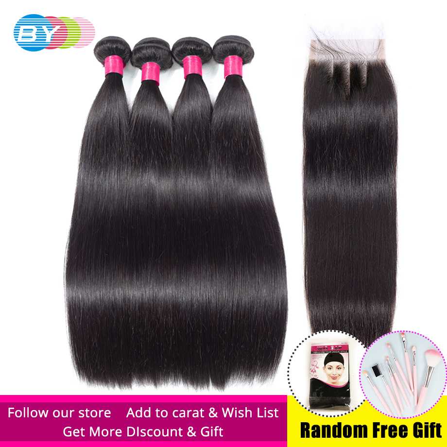 Peruvian Hair Bundles With Closure Straight Hair 4 Bundles With Closure 100 Human Hair Bundles With