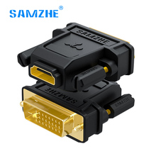 SAMZHE DVI 24+1/24+5 to HDMI Adapter DVI Male to HDMI Female Converter 1080P Support for Computer Display Screen TV projector