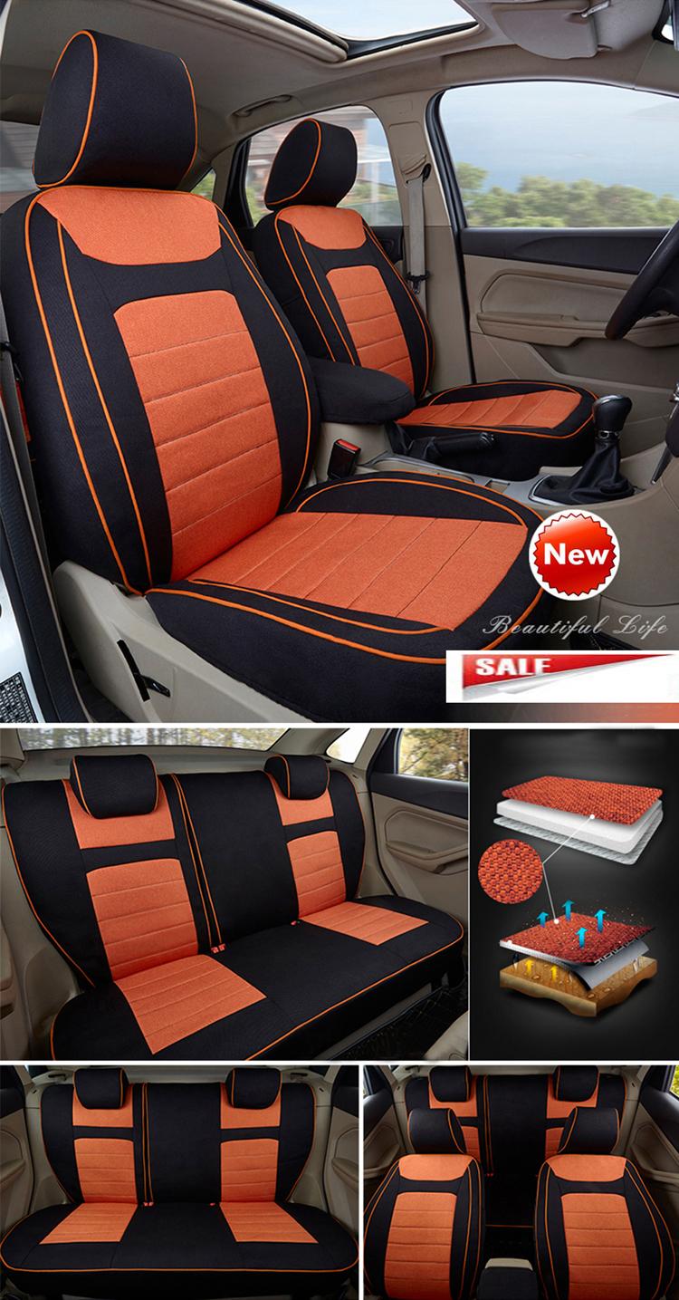 SU-HYLGG008B seat auto sets car (2)