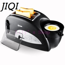 MINI Household Bread baking maker toaster toast oven Fried Egg boiled eggs Cooker multifunctional Breakfast Machine EU US plug