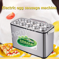 OLOEY Egg roll machine Breakfast Electric egg sausage machine Stainless steel Fully automatic Egg pack ham sausage machine Food