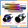 RASTP - New Arrival Bigger 570MM Length Neo Chrome Hi Power Universal Exhaust Pipe Racing Muffler Tip Car Exhaust Pipe LS-CR1003