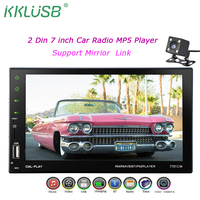 2 Din Car Radio 7 Touch Screen Car MP5 Multimedia Player Android Mirror Link USB Charger