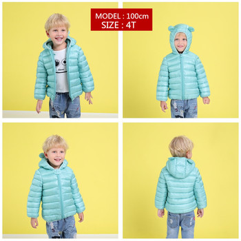 Cute 1- 5y baby girls jacket kids boys fashion coats with ear hoodie autumn girl clothes infant clothing children's jackets 1