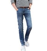 Мужская одежда джинсы > летом 2016 года худой человек с патч чистого цвета джинсы