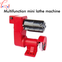 Multi function mini lathe machine special accessories C2C3 grinding head S / N: 10131 220V 250W 1PC