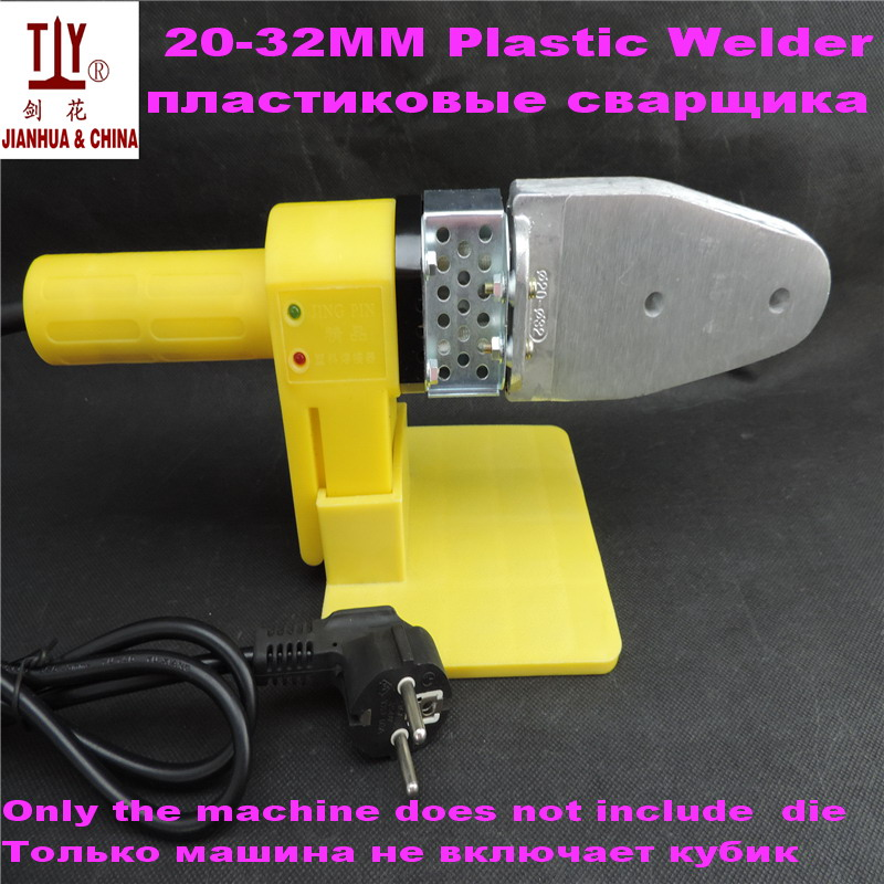 Free shipping AC 220/110V 600W machine electronic thermostat PPR pipe fuser hot melt PBPE 20-32mm heat welder Plastic Welder electronic thermostat fuser hot melt machine 700w thickened abrasive rpepb2032