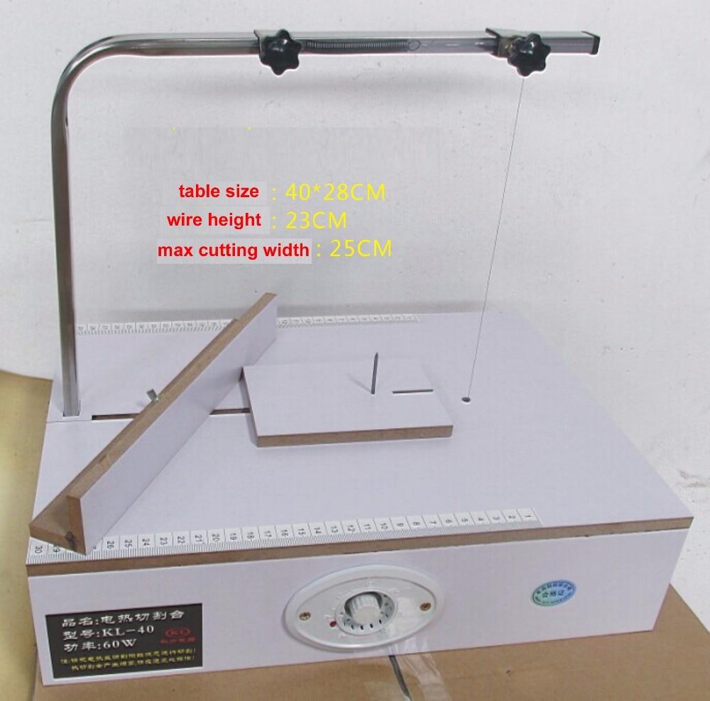 Temp Adjustable 220V Hot wire foam cutter 40x28x20cm Foam cutting ...
