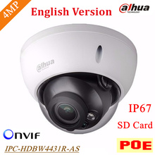 Dahua English 4MP IPC-HDBW4431R-AS replace IPC-HDBW4421R-AS IP network camera POE&SD storage Audio alarm DH-IPC-HDBW4431R-AS