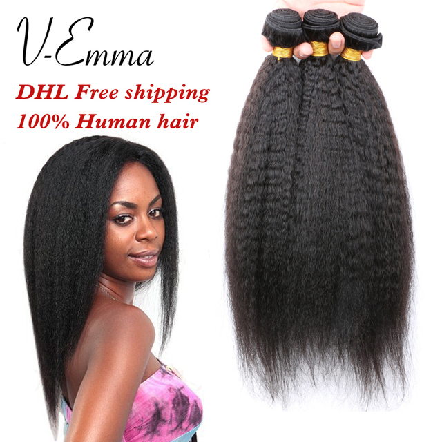 Mongolian Kinky Straight Human Hair Weave 3pcs 7a Kinky Straight