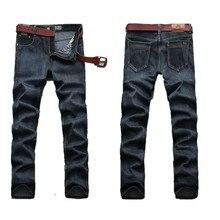 2017 новое прибытие сезонов высокое качество отдыха моды середины талии прямые брюки джинсы больших джинсы размер 29-44