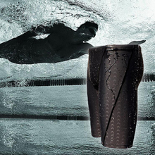 Water Repellant Sharkskin Men's Swimming Trunks