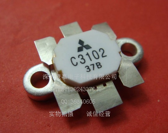 High frequency tube 2sc3102