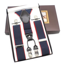 Brown Genuine Leather Y-Back Red Striped Suspender Men's strap trousers four Clips Engagement Braces three.5cm*120cm MBD8417