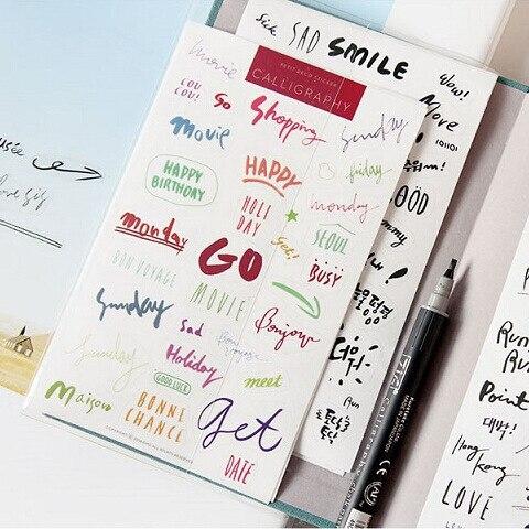 8 Hojas Pegatina Kawaii Planificador Diario Pegatinas Pegatinas/Notas pegajosas/papeleria/Productos de papelería Blocs de notas