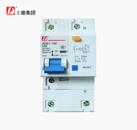 Group ADB1LE small belt on residual current protection switch/circuit breaker DZ47LE 1P+N 80A