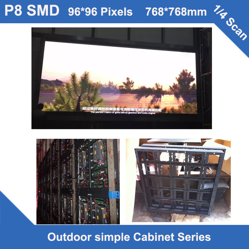 TEEHO P8 Outdoor SMD3535 led display simple iron cabinet 768*768mm 96*96dots fixed install LED panel screen video billboardTEEHO P8 Outdoor SMD3535 led display simple iron cabinet 768*768mm 96*96dots fixed install LED panel screen video billboard