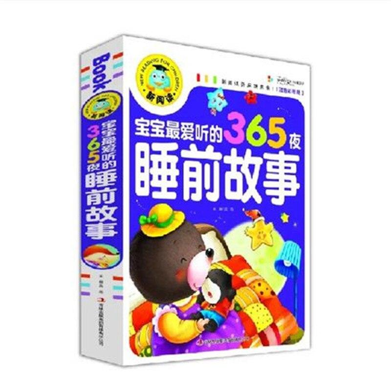 Китайский мандарин история книги, 365 Nights истории Булавки Инь обучения книга прекрасный мультфильм для детей ясельного возраста (возраст 0-5 л...