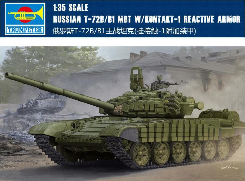 цена Trumpet 1/35 Russian T-72B/B1 Main Battle Tank (hang Contact -1 Additional Armor) 05599 Assembly Model Building Kits Toy