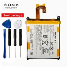 Original Sony High Capacity Phone Battery For Xperia Z2 L50T D6502 D6503 L50 L50W L50U LIS1543ERPC 3200mAh